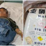 河南幼儿园投毒案教师被判死刑