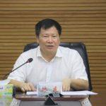 林则徐后裔林东涉嫌严重违法被查
